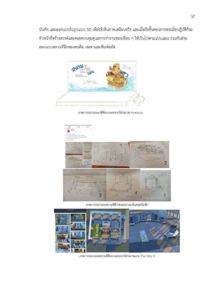 02NUREEN_SORNSAWAN_58_Page_38
