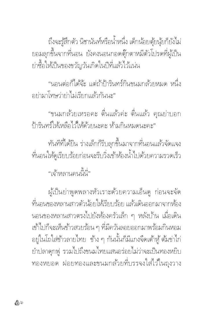 Binder1.pdf_Page_008