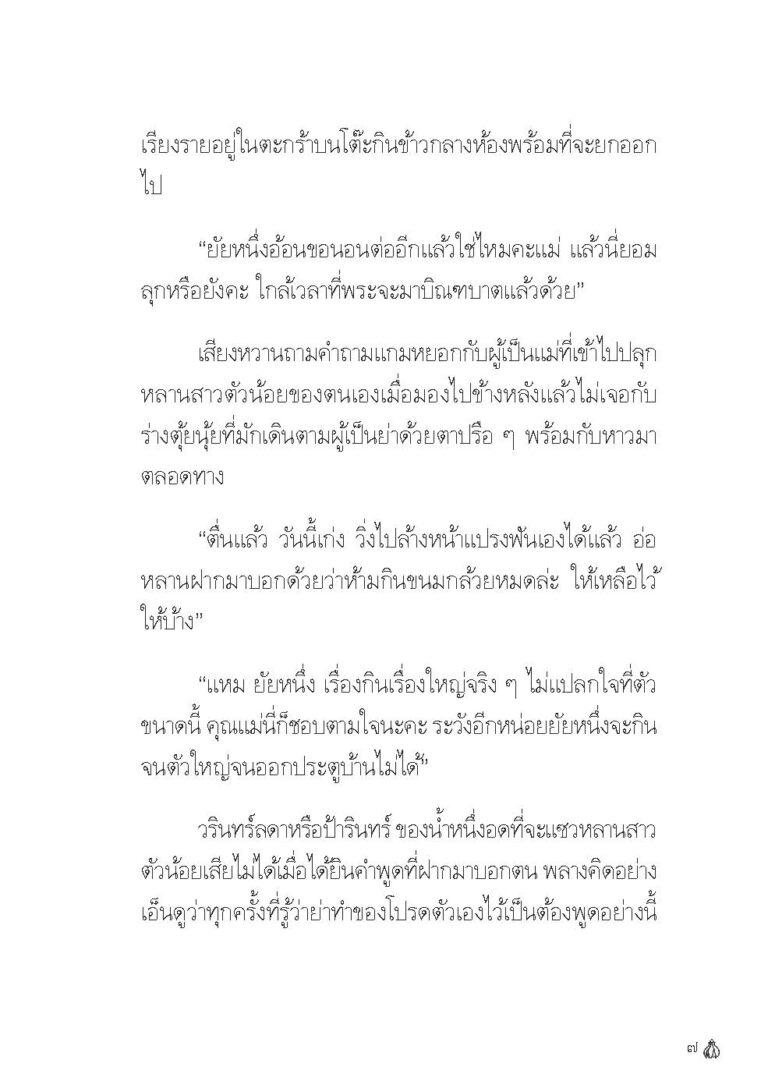 Binder1.pdf_Page_009