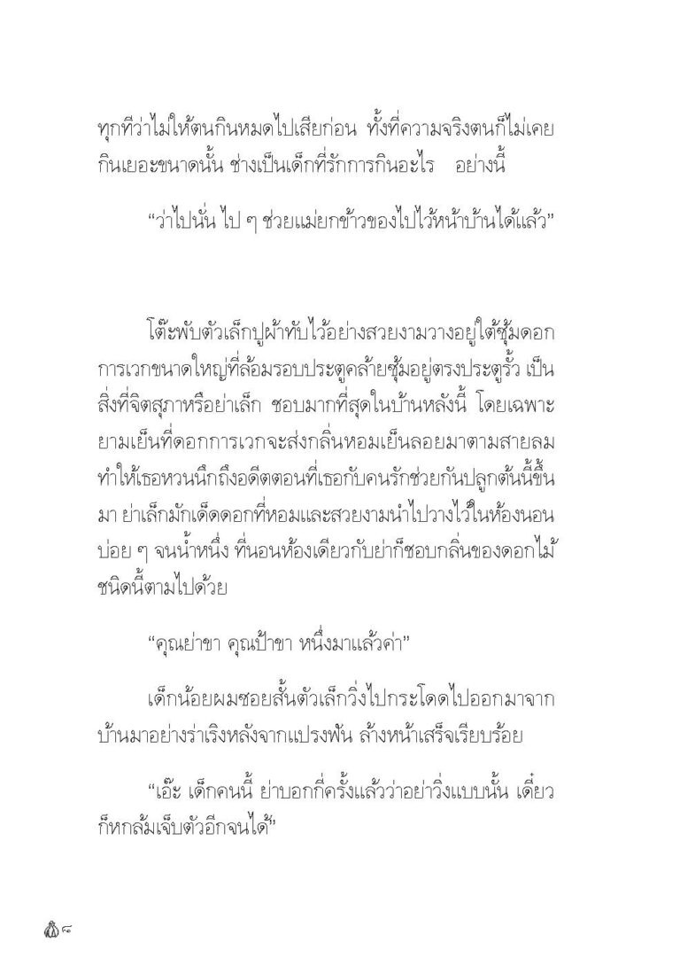 Binder1.pdf_Page_010
