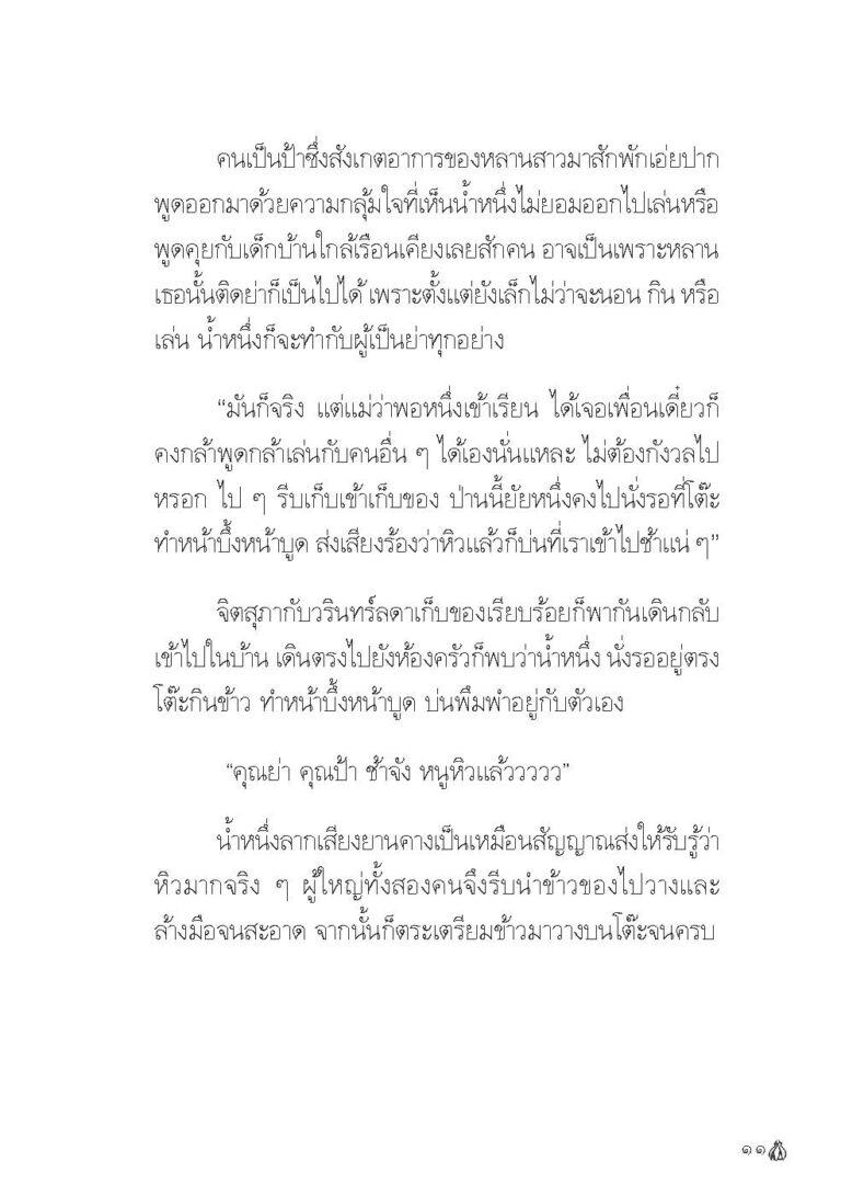 Binder1.pdf_Page_013