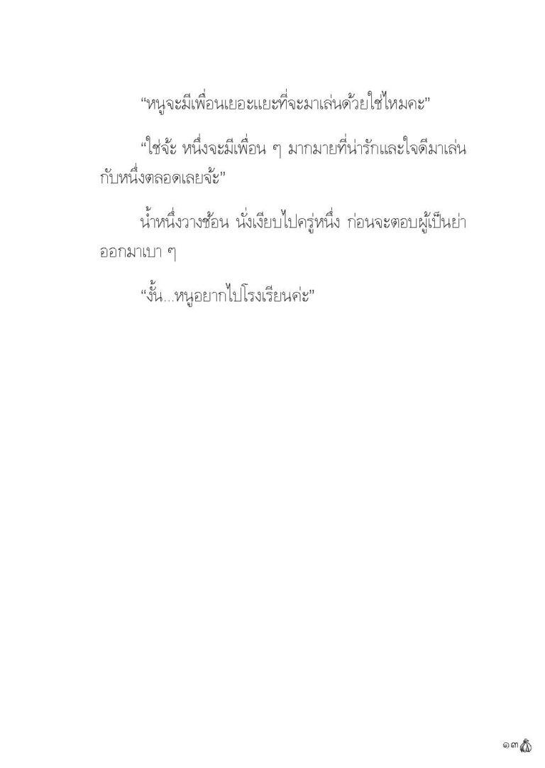Binder1.pdf_Page_015