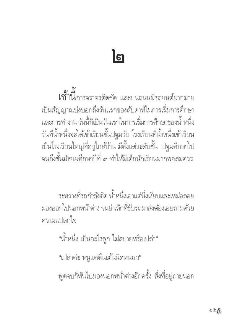 Binder1.pdf_Page_017