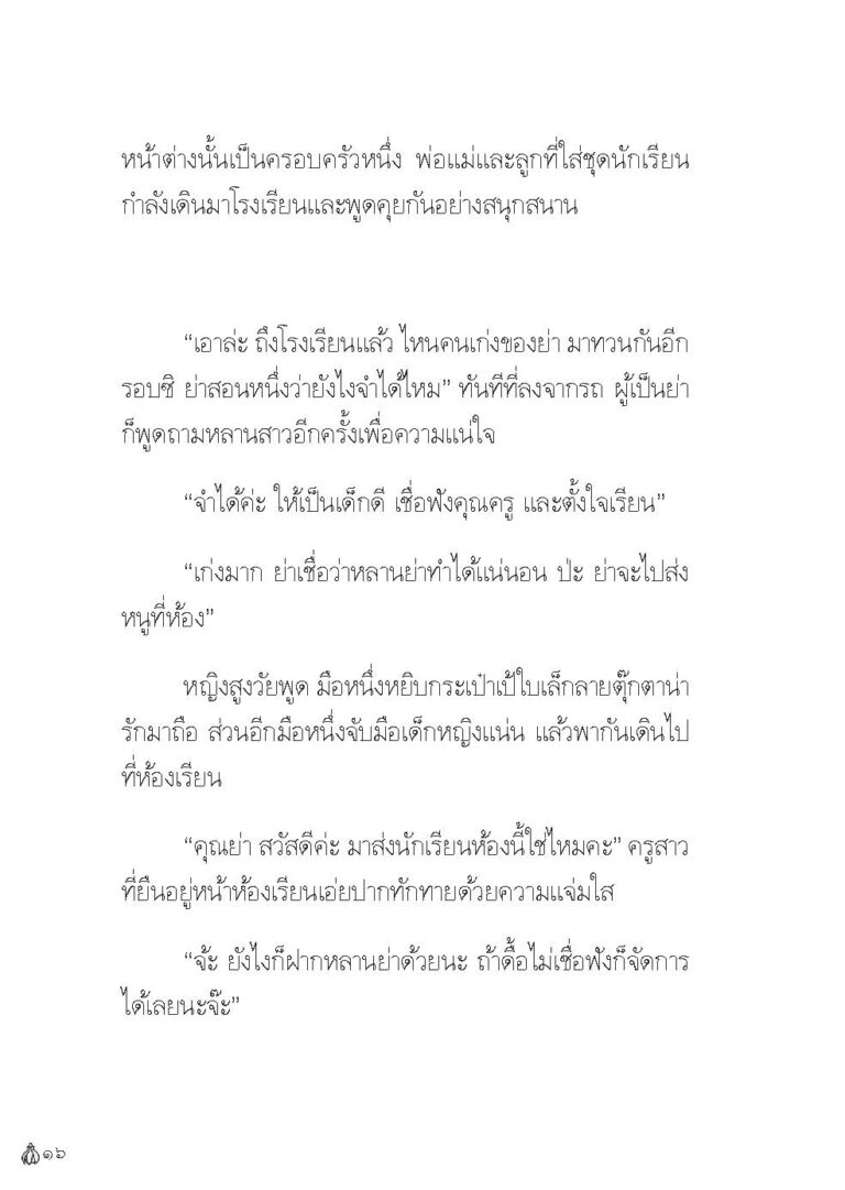 Binder1.pdf_Page_018