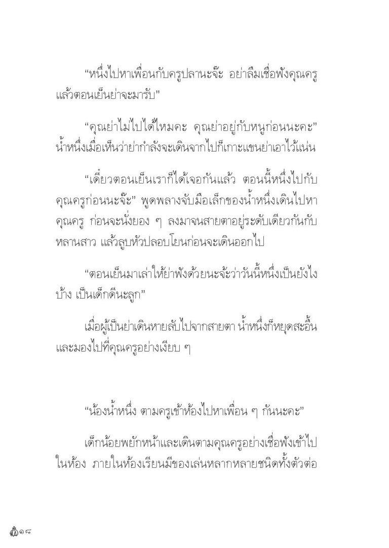 Binder1.pdf_Page_020