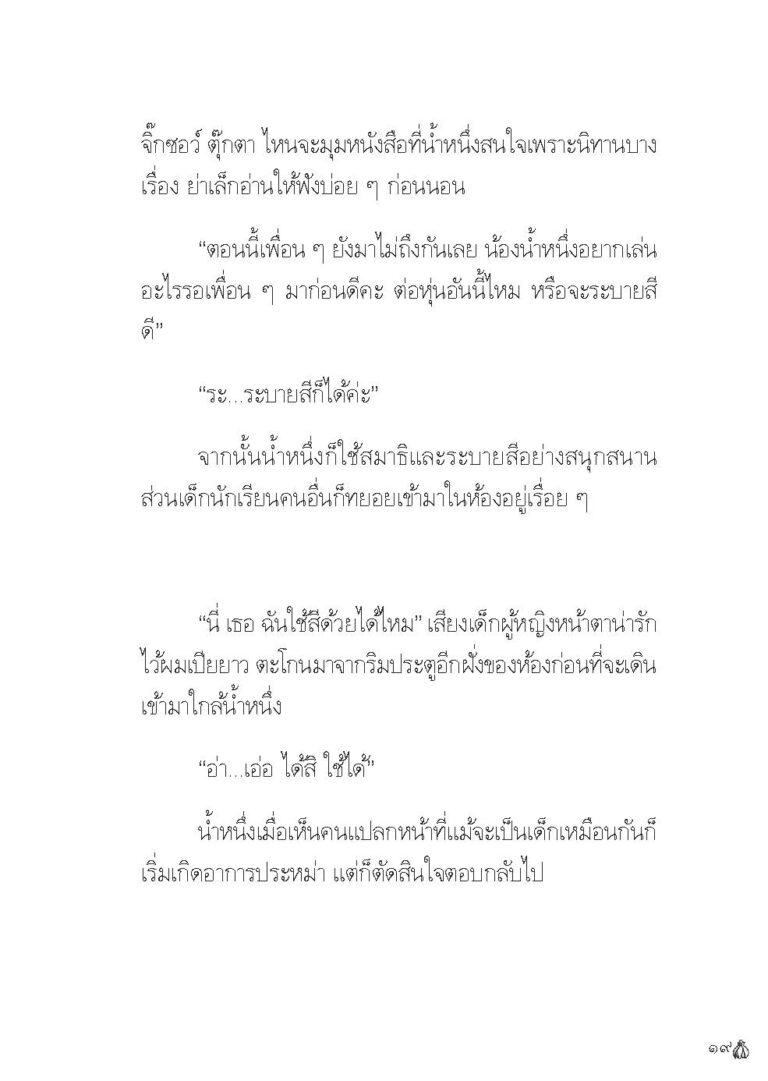 Binder1.pdf_Page_021