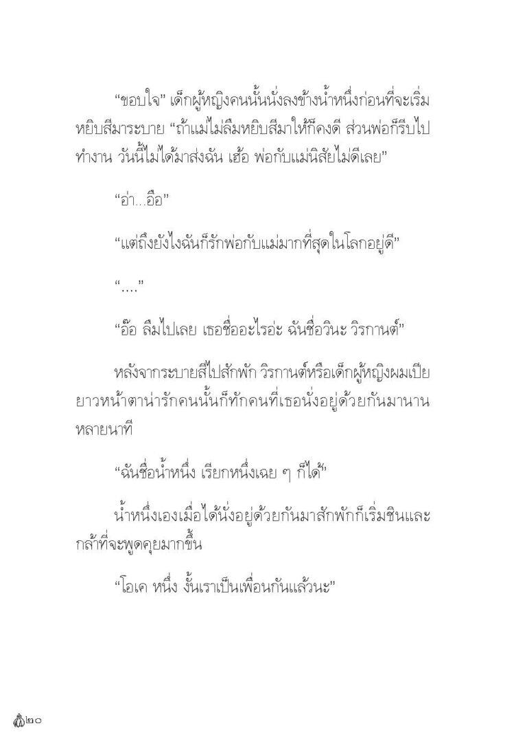 Binder1.pdf_Page_022