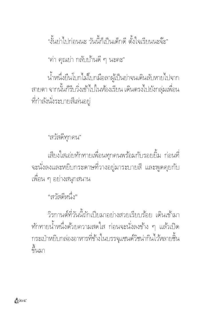 Binder1.pdf_Page_026