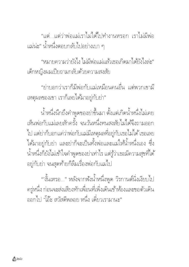 Binder1.pdf_Page_028