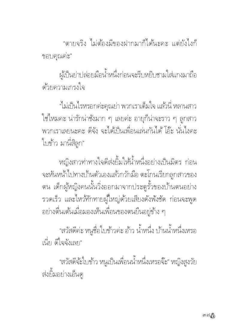 Binder1.pdf_Page_039