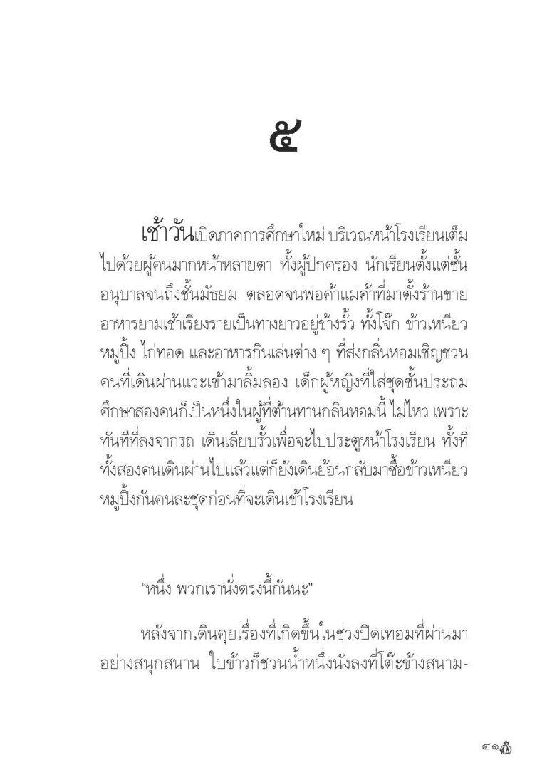 Binder1.pdf_Page_043