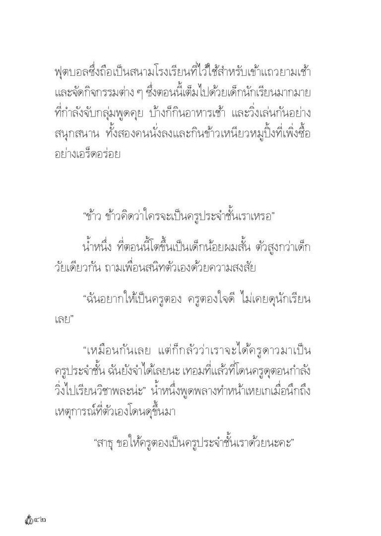 Binder1.pdf_Page_044