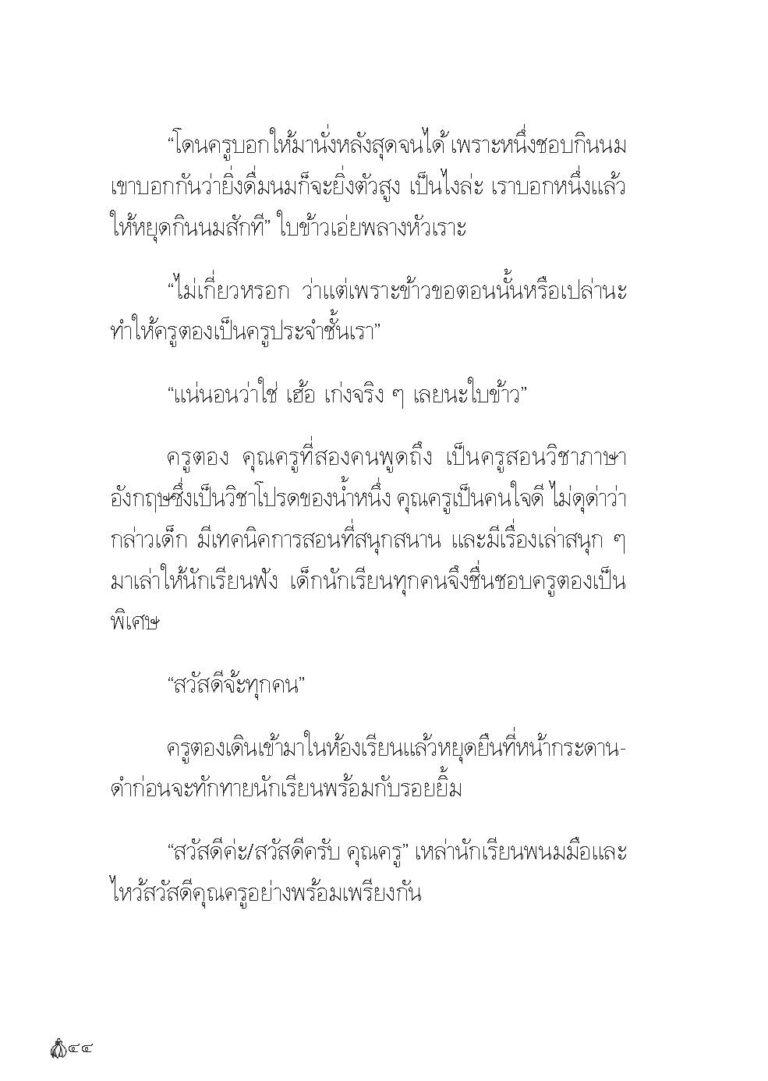 Binder1.pdf_Page_046