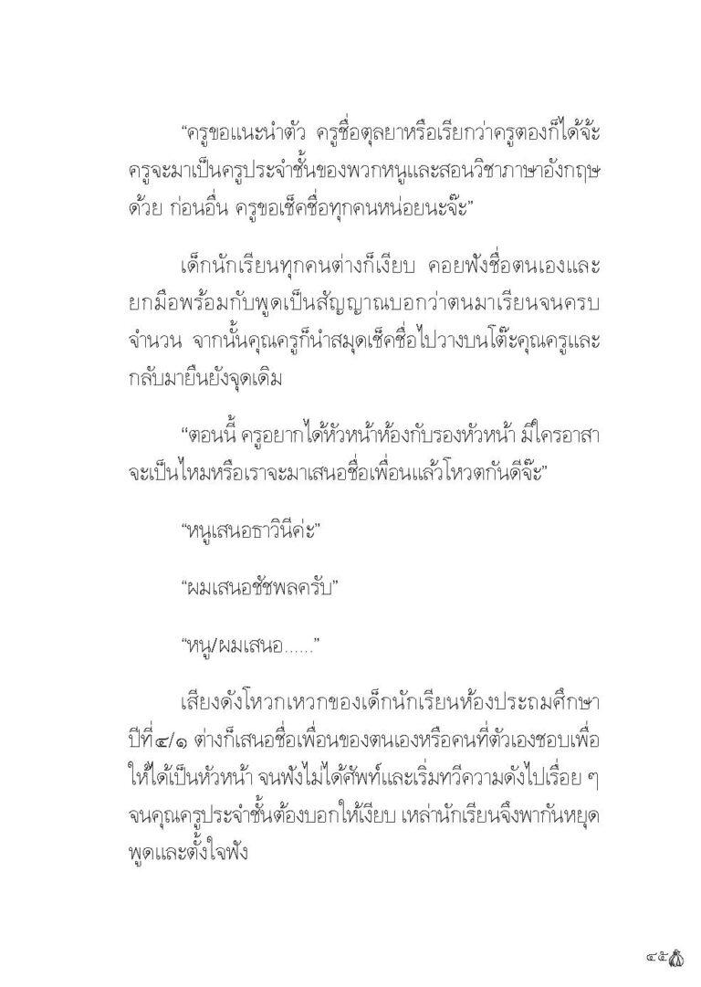 Binder1.pdf_Page_047