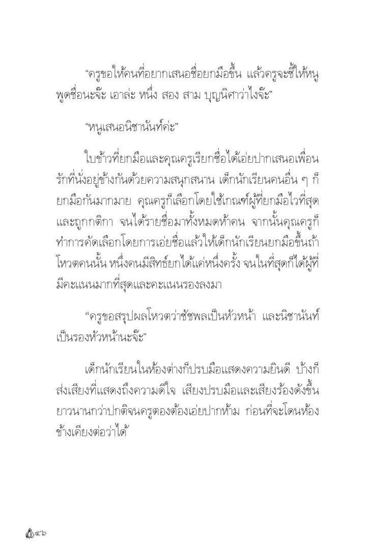 Binder1.pdf_Page_048