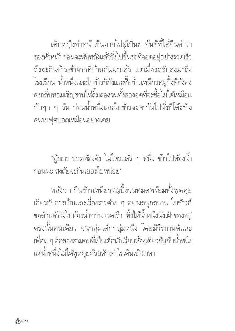 Binder1.pdf_Page_052