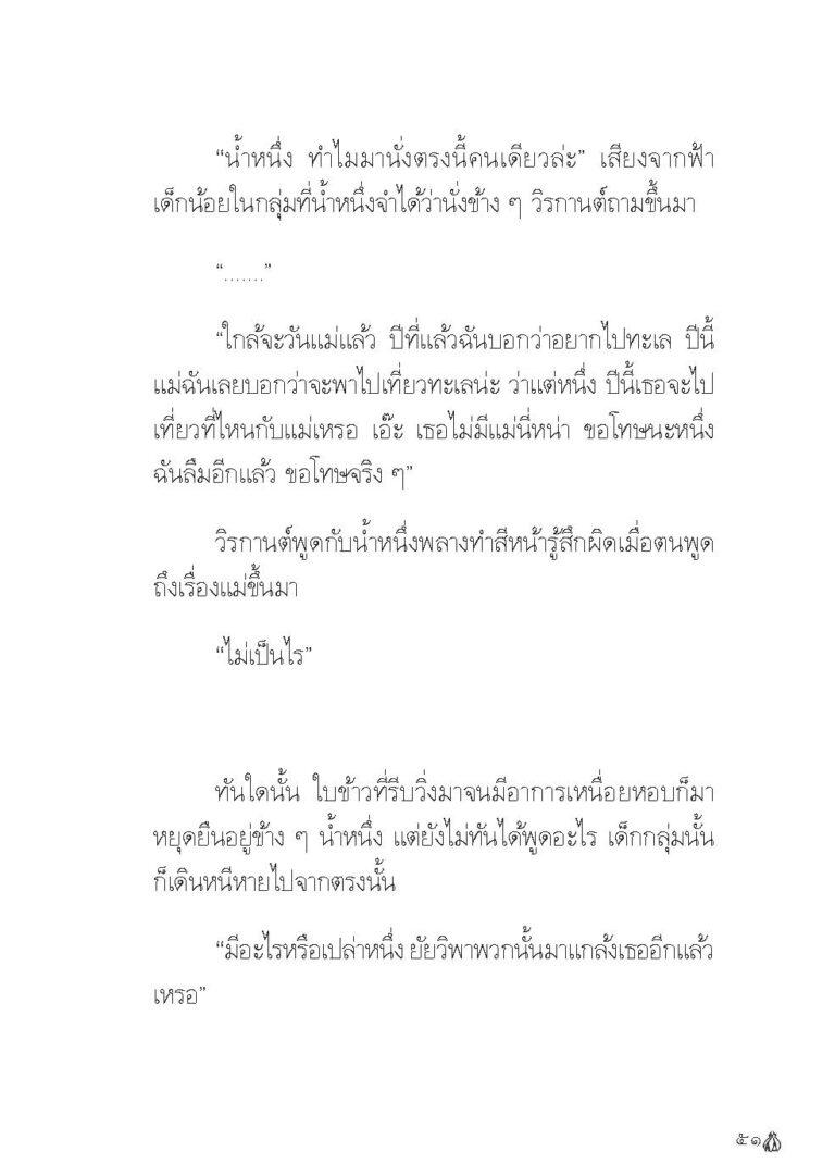 Binder1.pdf_Page_053