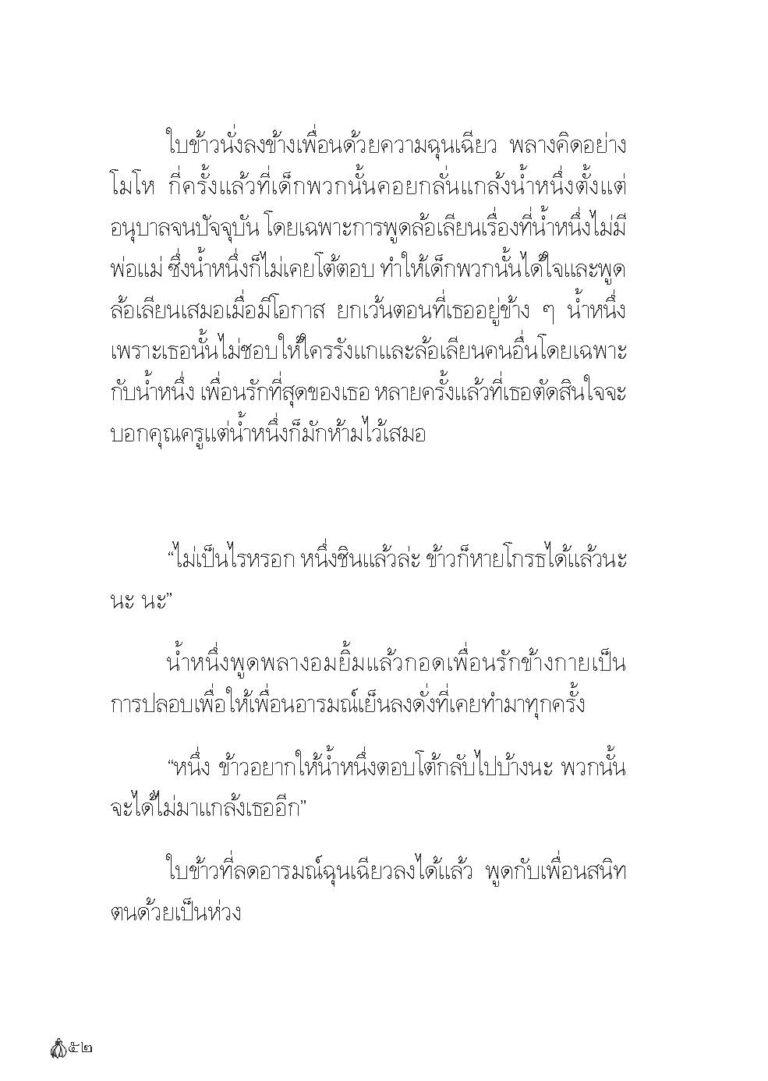 Binder1.pdf_Page_054