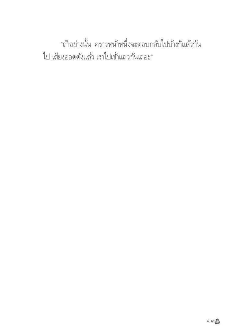 Binder1.pdf_Page_055