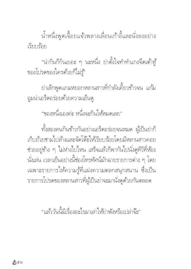 Binder1.pdf_Page_058