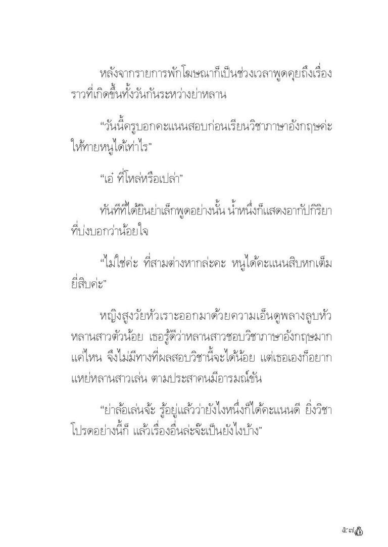 Binder1.pdf_Page_059