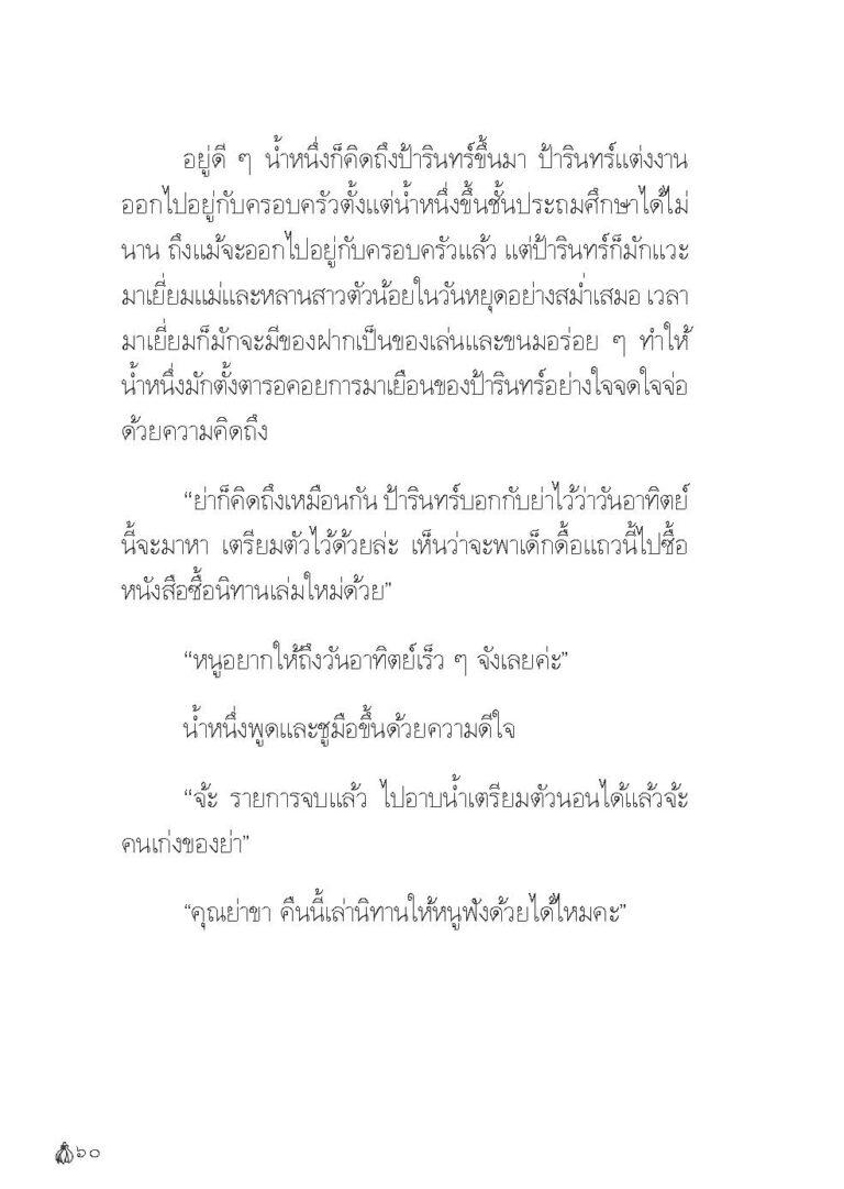 Binder1.pdf_Page_062