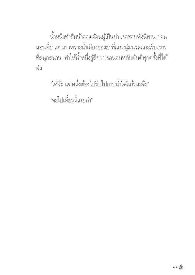 Binder1.pdf_Page_063