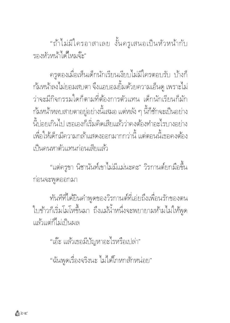 Binder1.pdf_Page_066