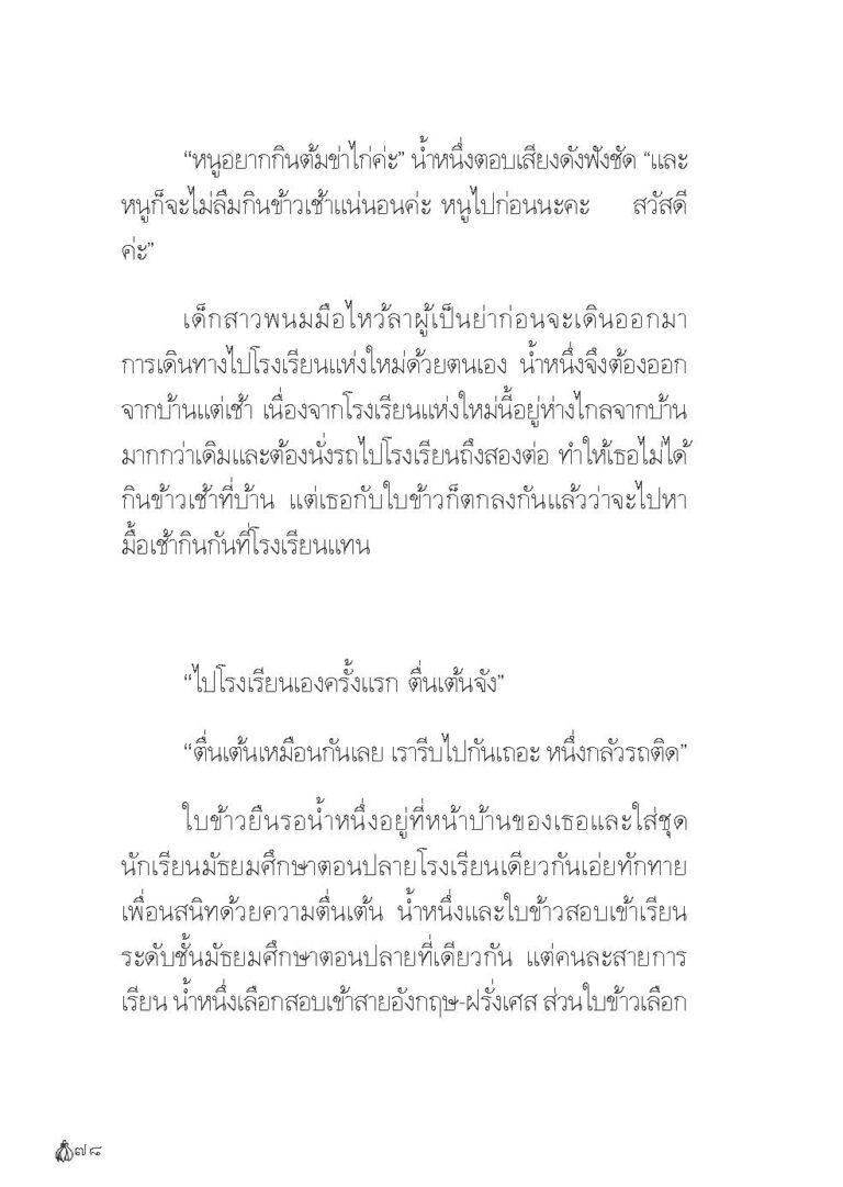 Binder1.pdf_Page_080