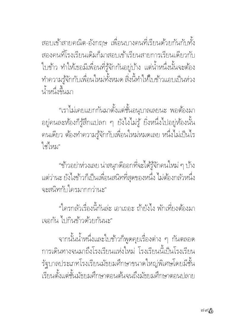 Binder1.pdf_Page_081