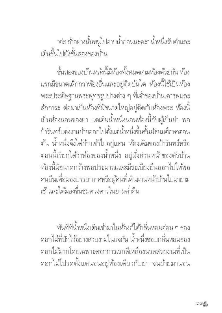 Binder1.pdf_Page_089