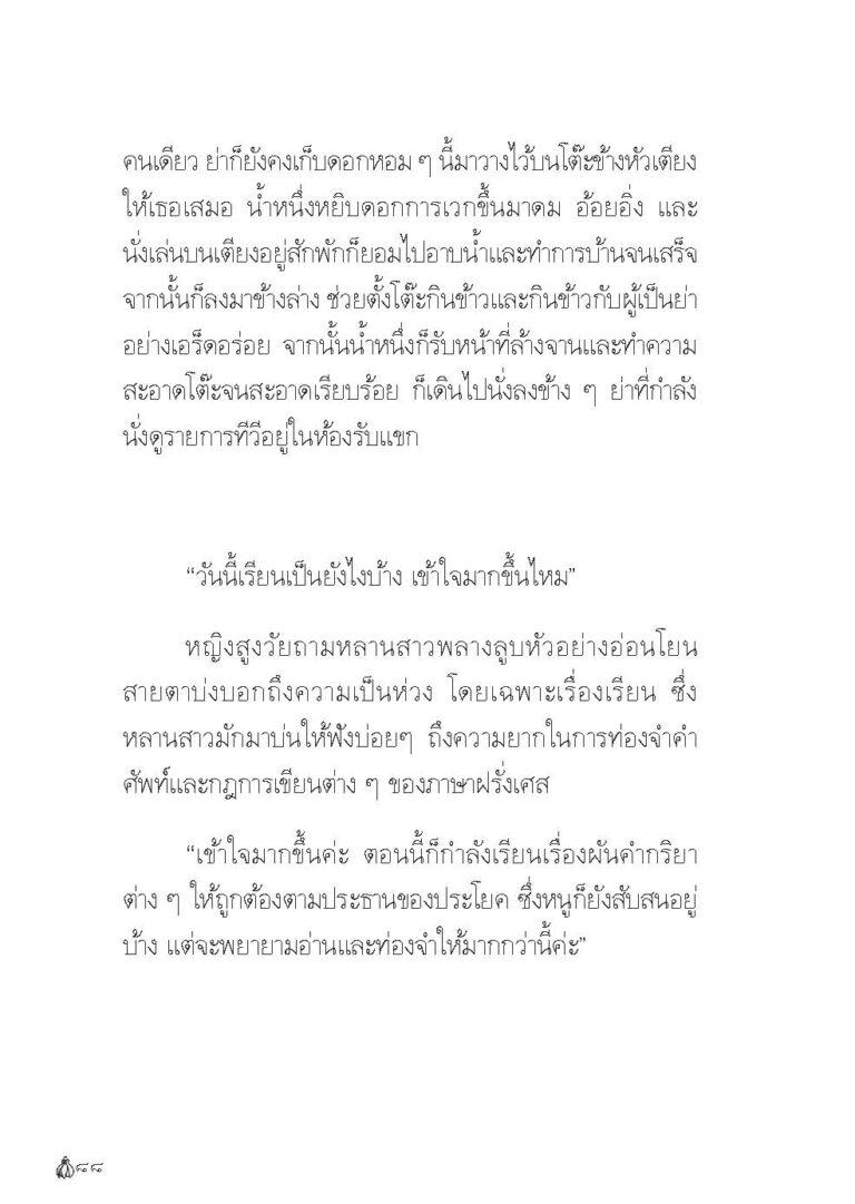 Binder1.pdf_Page_090