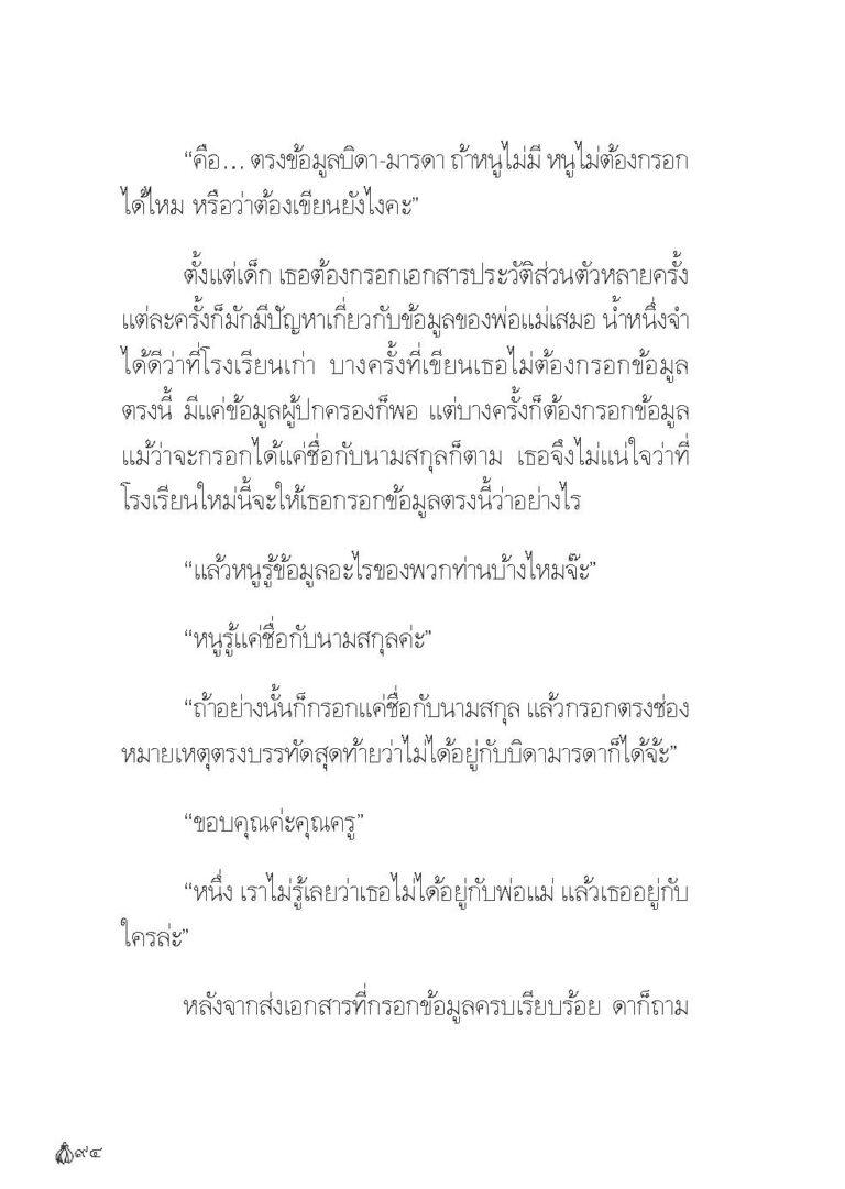 Binder1.pdf_Page_096
