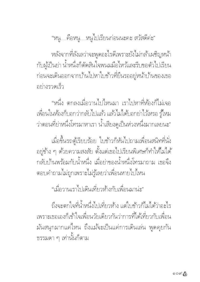 Binder1.pdf_Page_111