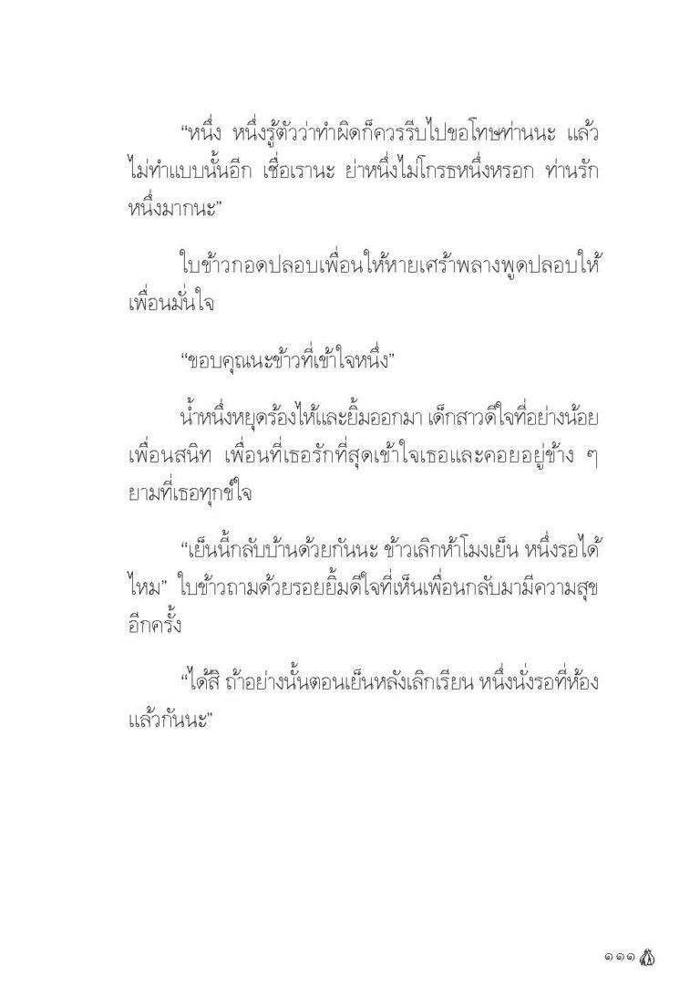 Binder1.pdf_Page_113