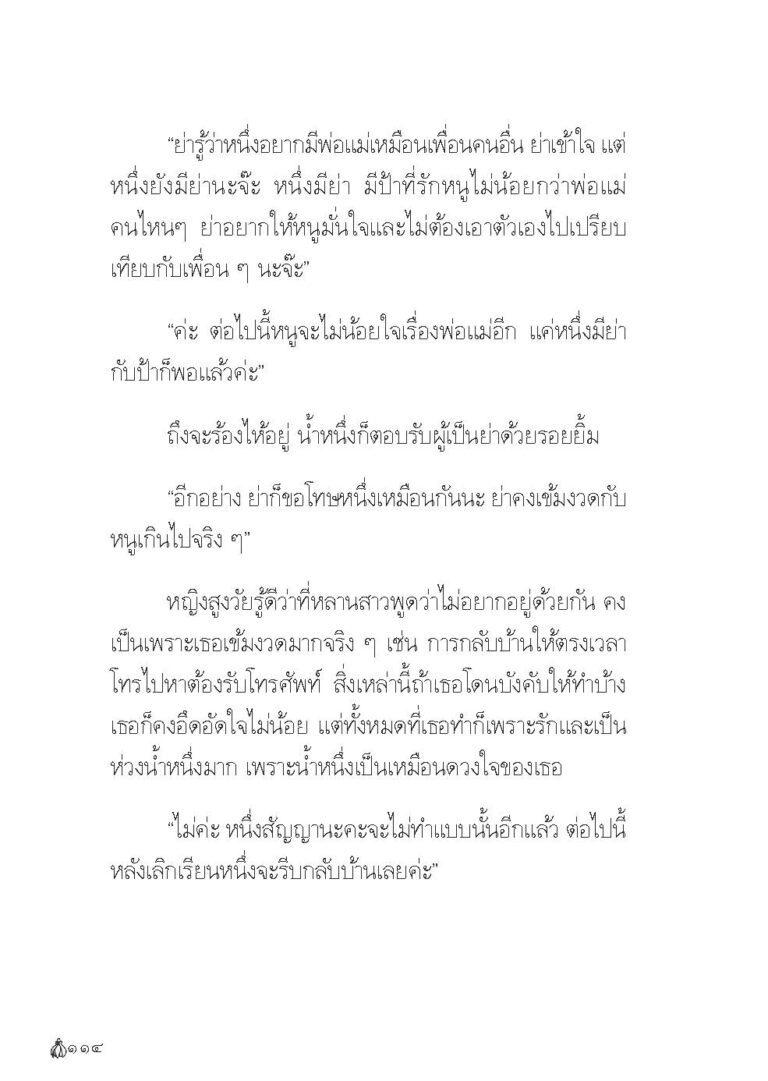 Binder1.pdf_Page_116