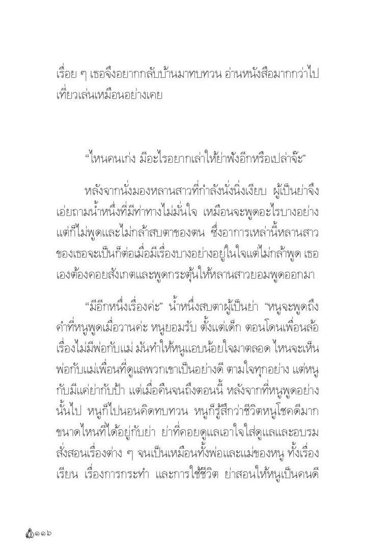 Binder1.pdf_Page_118