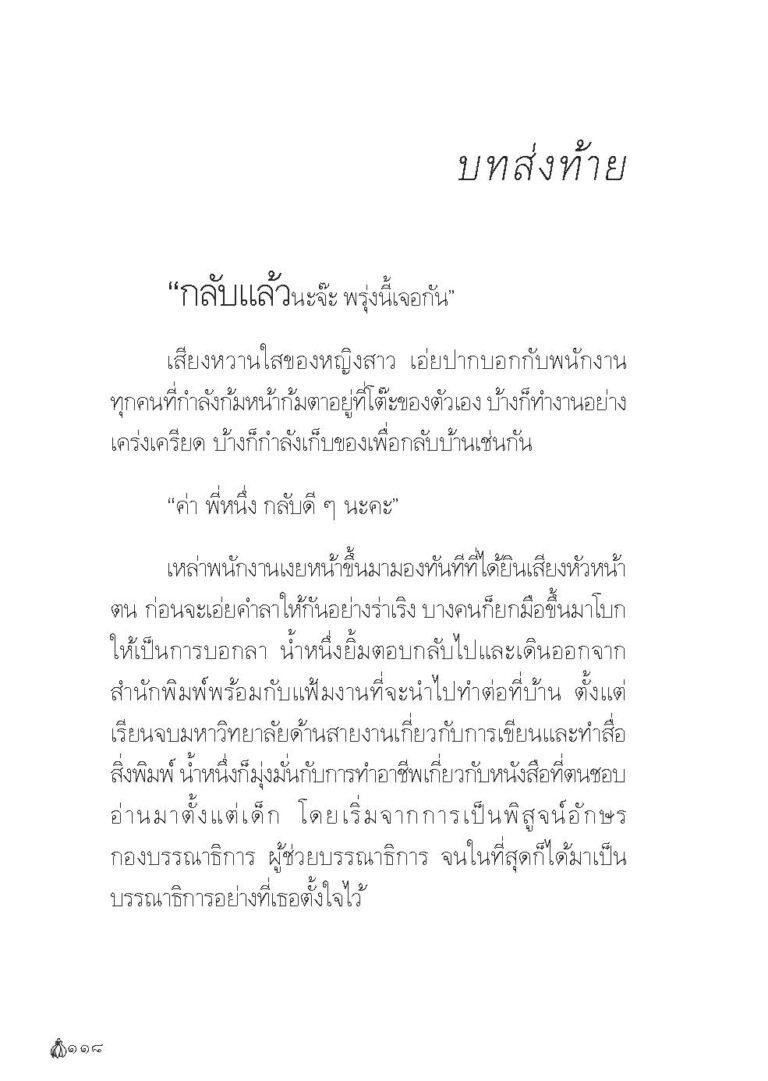 Binder1.pdf_Page_120