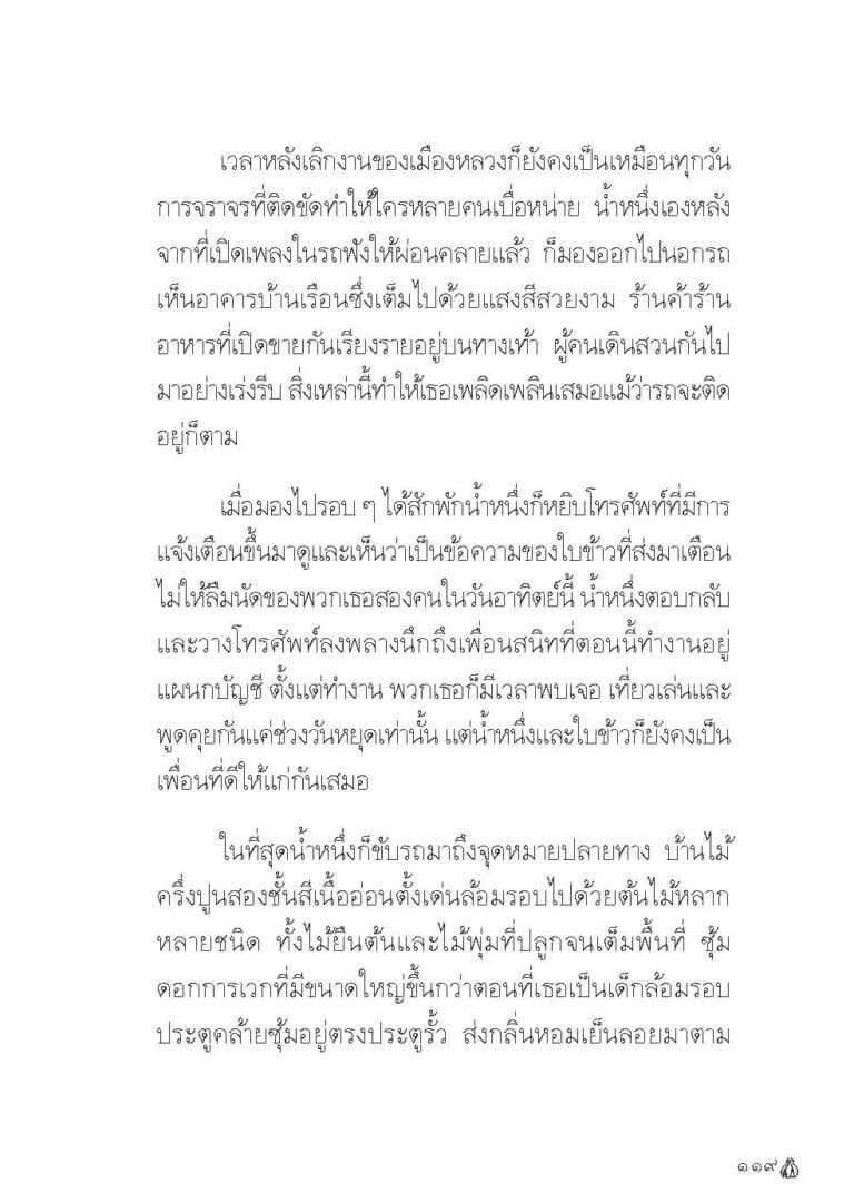 Binder1.pdf_Page_121