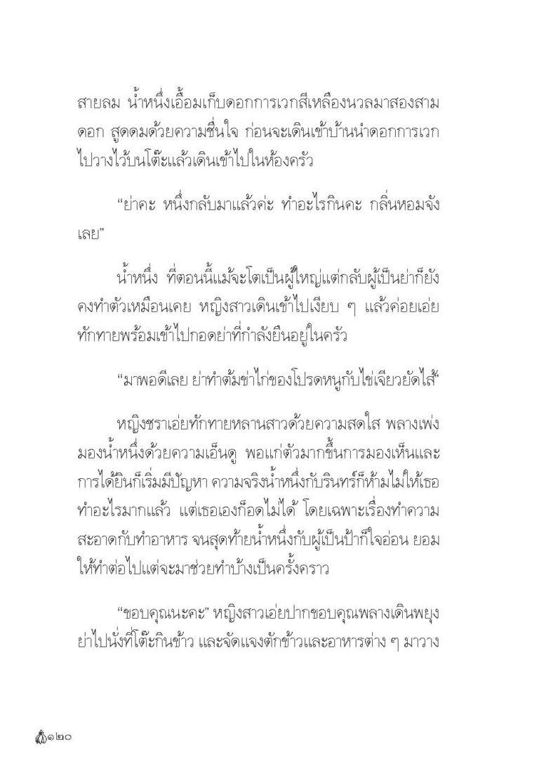 Binder1.pdf_Page_122
