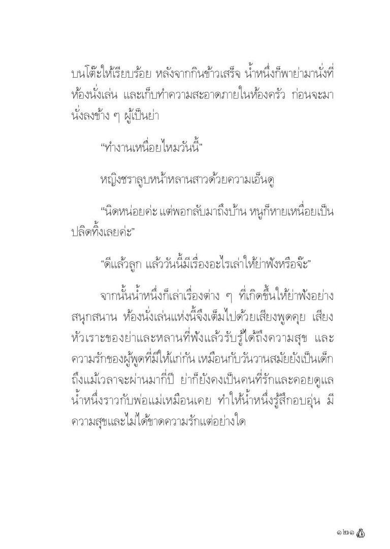 Binder1.pdf_Page_123